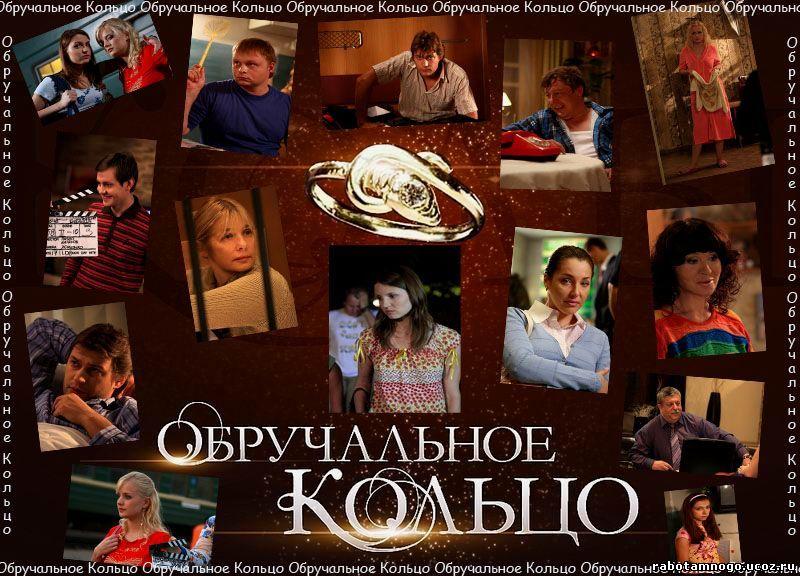 http://rabotamnogo.ucoz.ru/98dd0010f187a27dc516b616f4b0237a.jpg